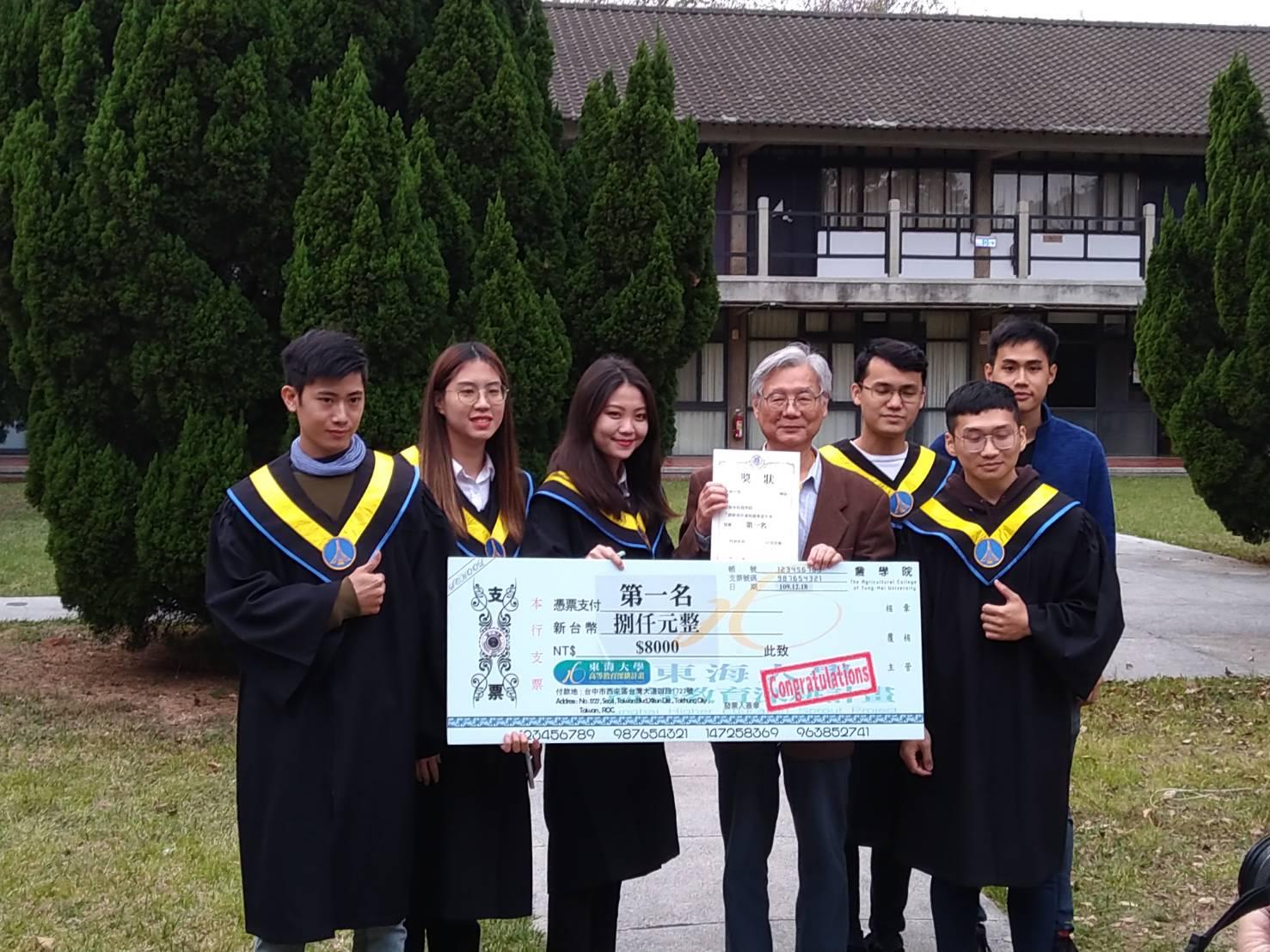 恭賀109農學院創新實務課程競賽嘉年華獲得佳績