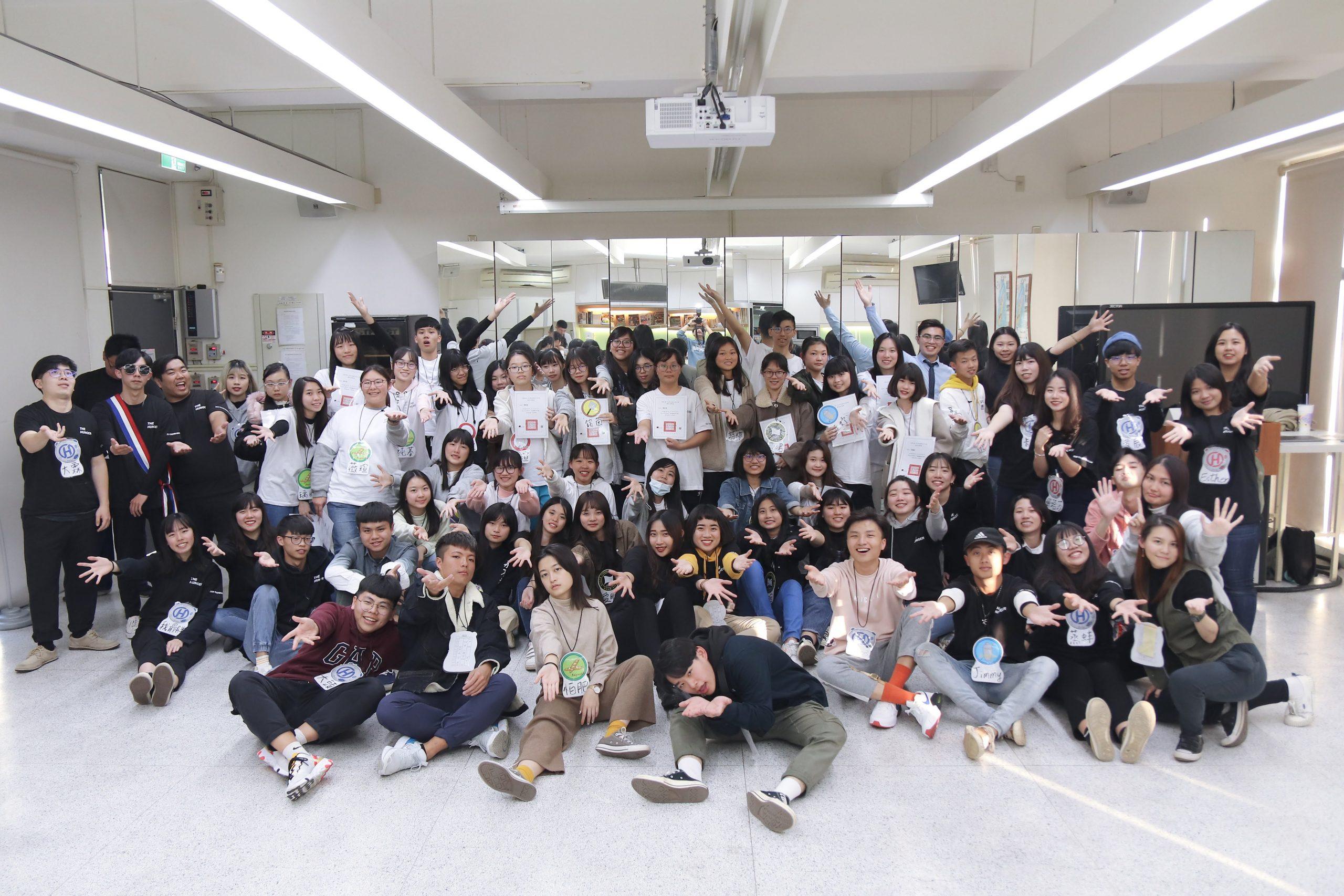 2020東海餐旅冬令營