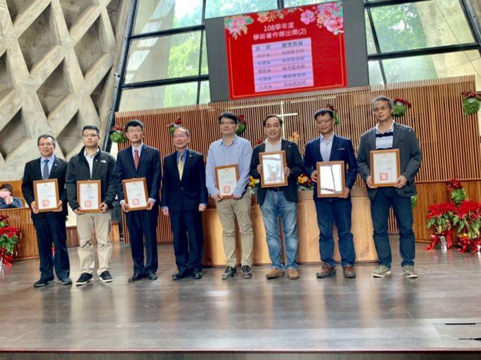 恭賀!本系林万登教授榮獲108學術著作傑出獎