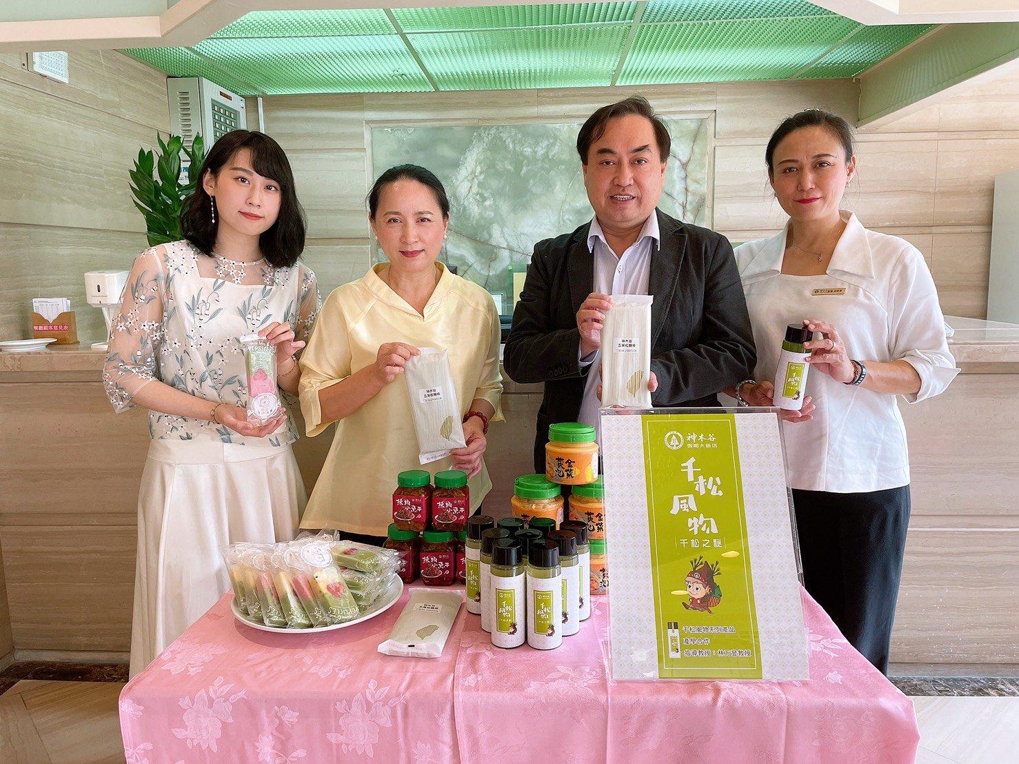 恭賀餐旅系林万登教授輔導谷關神木谷溫泉飯店開發在地伴手禮-成果發表圓滿