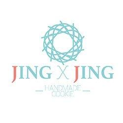 Jing Jing 手工點心坊